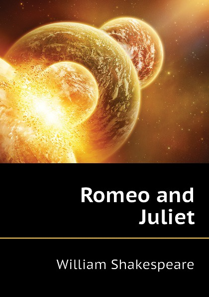 Уильям Шекспир Romeo and Juliet