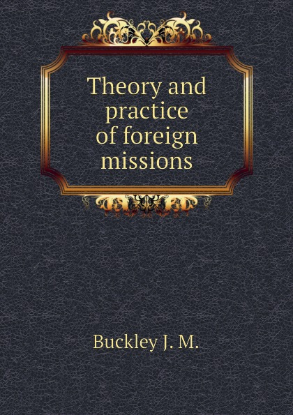 Фото - Buckley J. M. Theory and practice of foreign missions проводной и dect телефон foreign products vtech ds6671 3
