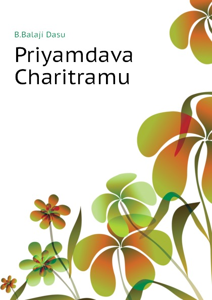 Priyamdava Charitramu