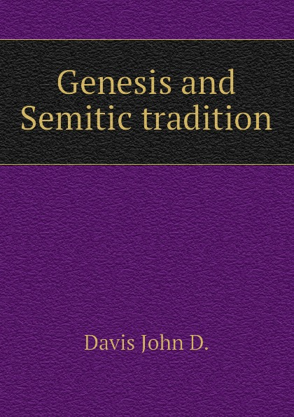 Genesis and Semitic tradition