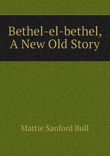 Фото - Mattie Sanford Bull Bethel-el-bethel, A New Old Story sanford