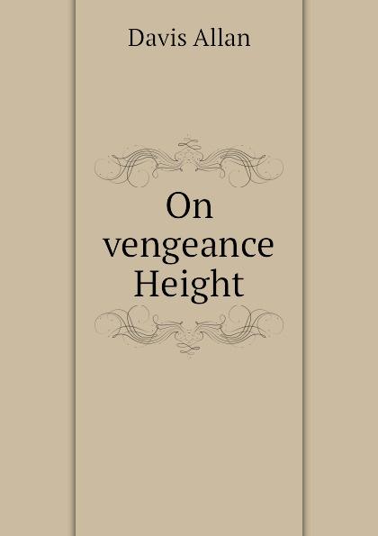 Davis Allan On vengeance Height