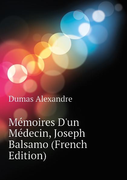 Александр Дюма Memoires D.un Medecin, Joseph Balsamo (French Edition) александр дюма memoires d un medecin joseph balsamo french edition