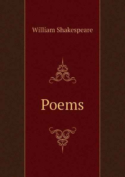 Уильям Шекспир Poems