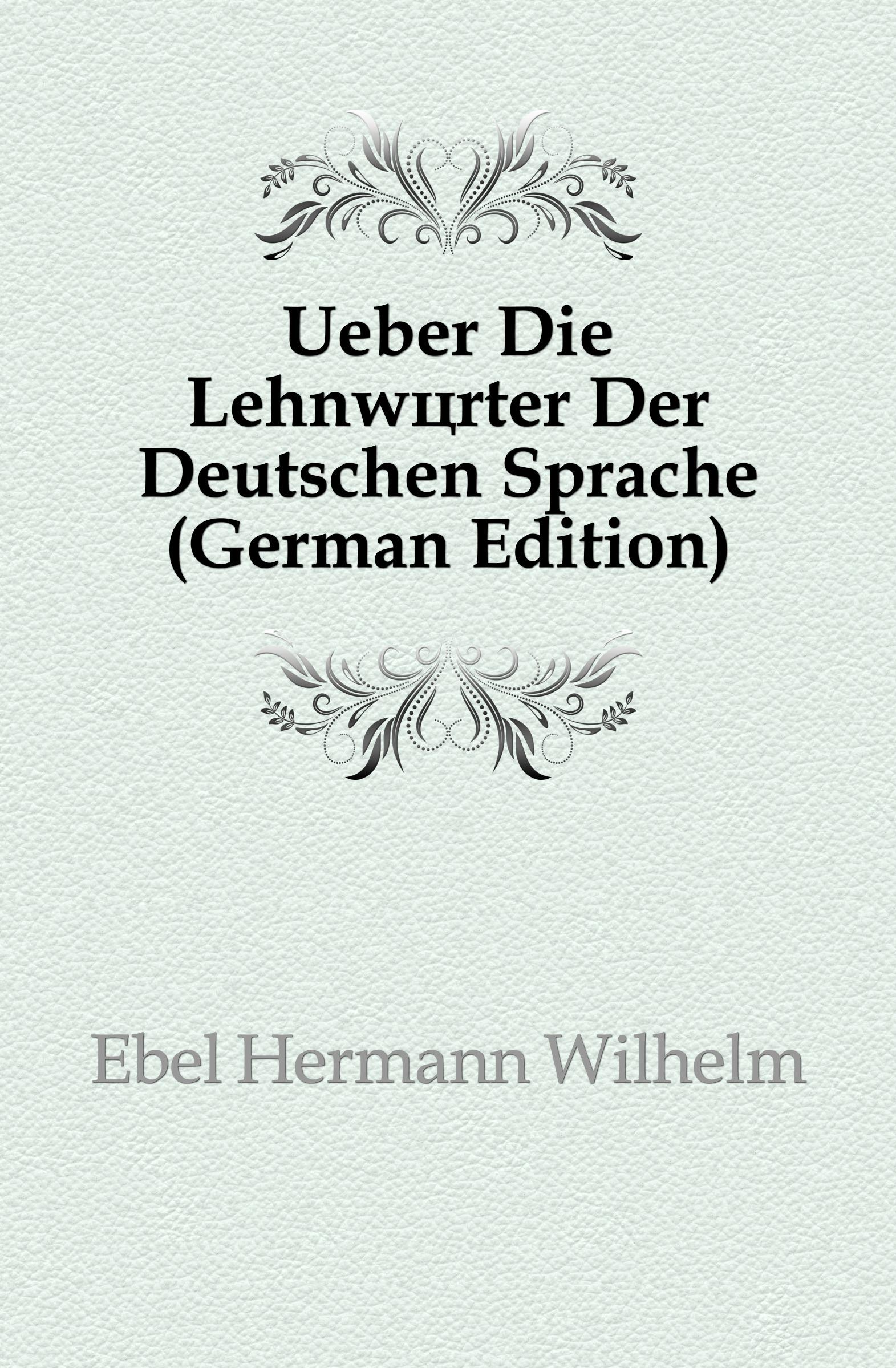 Ebel Hermann Wilhelm Ueber Die Lehnworter Der Deutschen Sprache (German Edition) цены