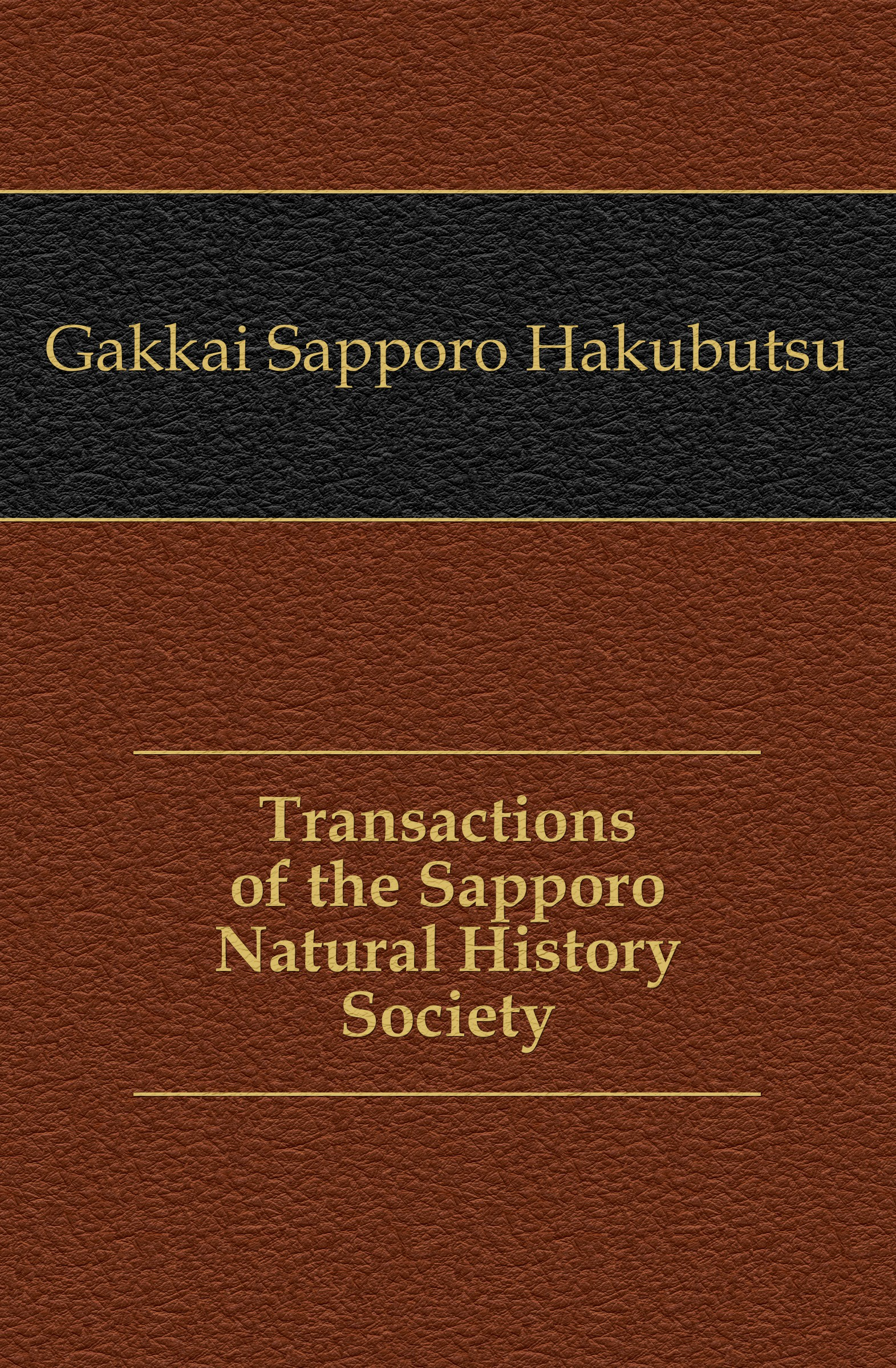 Gakkai Sapporo Hakubutsu Transactions of the Sapporo Natural History Society недорго, оригинальная цена