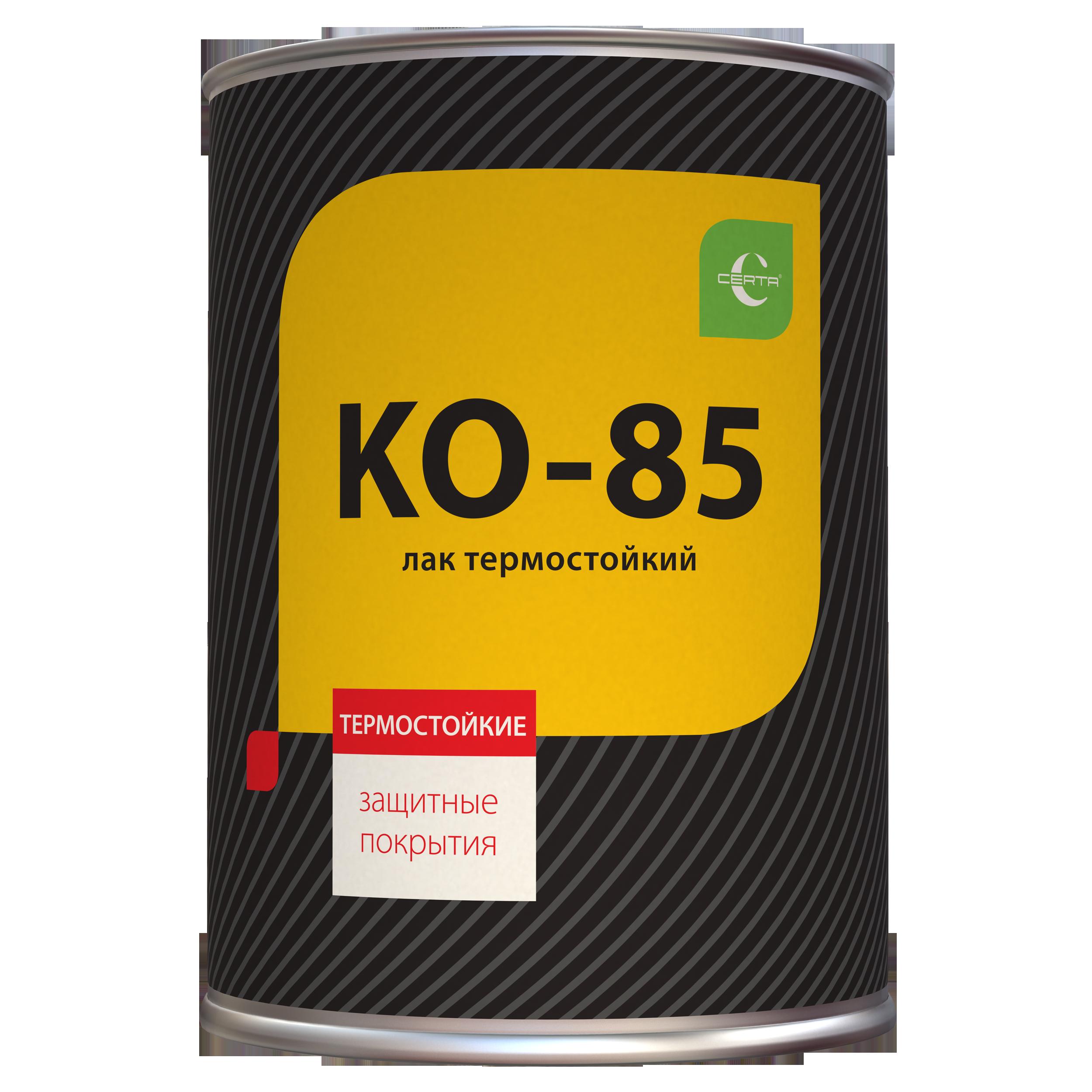 Лак CERTA КО-85 до 250 С (0,8кг) лакокрасочные материалы