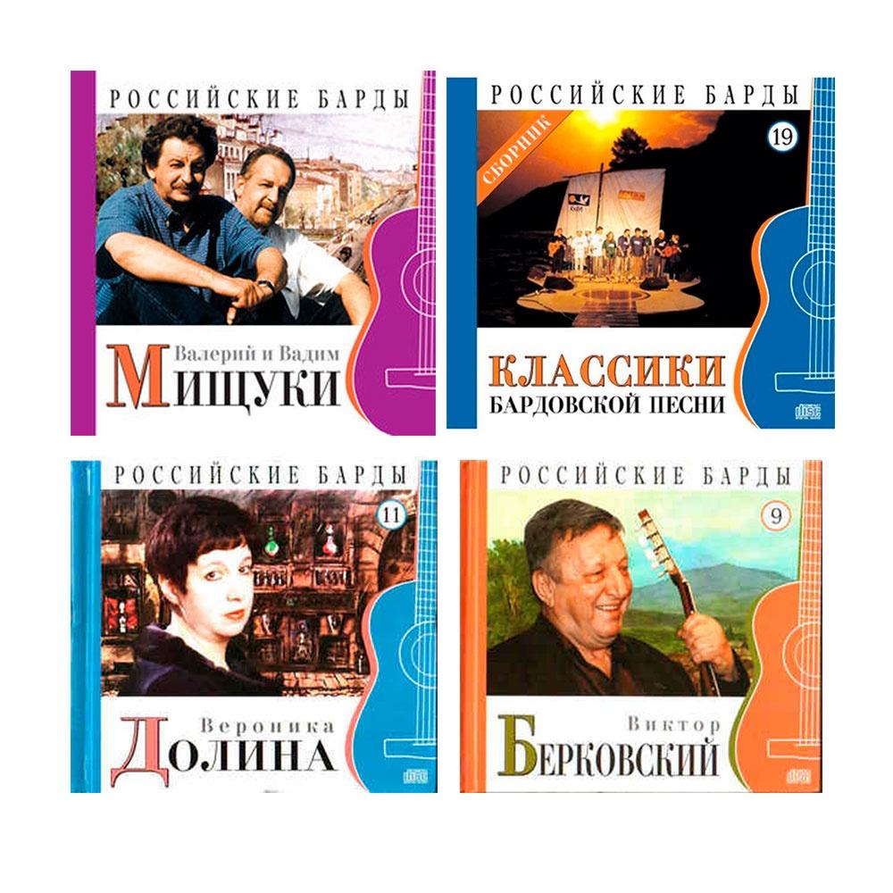 Набор CD-Book