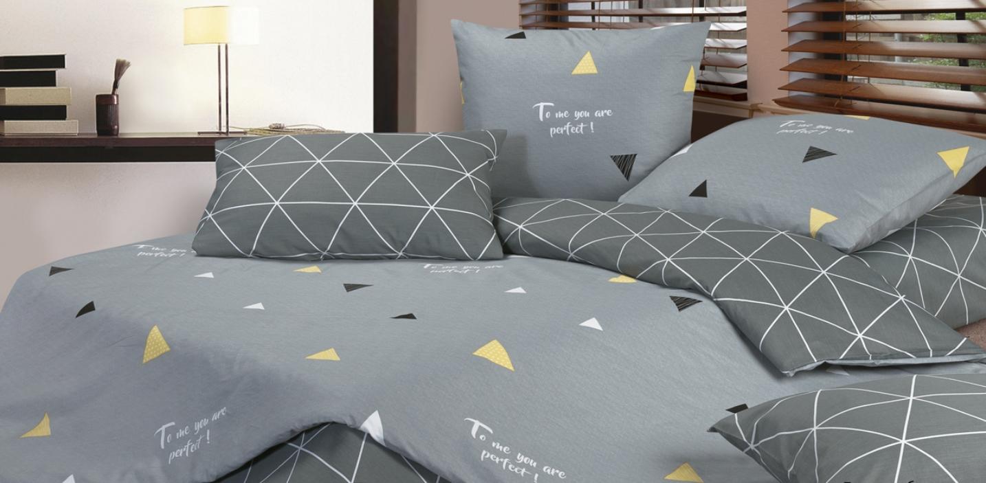 Комплект постельного белья Ecotex Джакобсен, серый цена и фото
