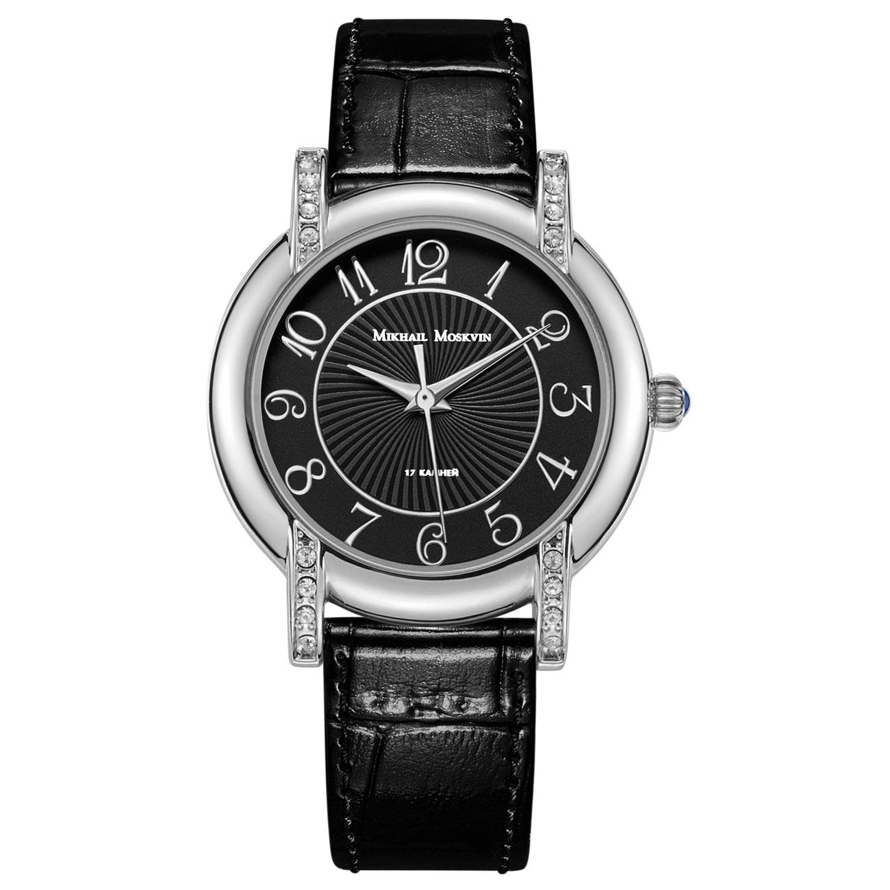 Часы Mikhail Moskvin 545-6-7 все цены