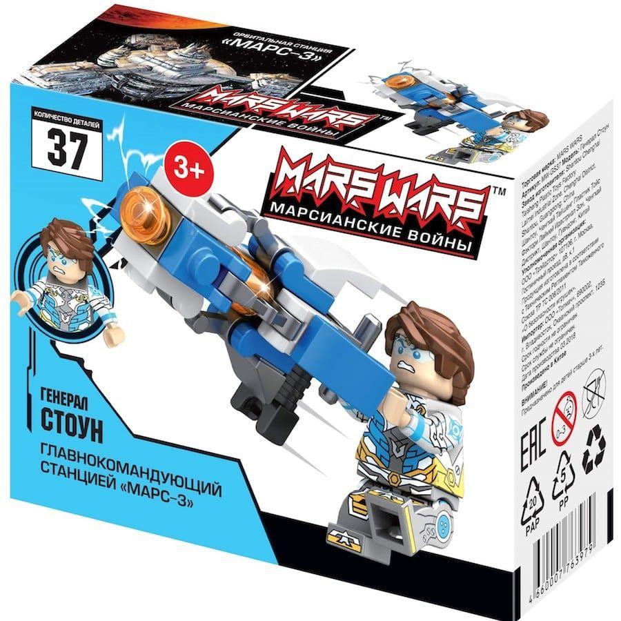 Пластиковый конструктор MARS WARS MW-GS37MW-GS37Набор из 37 деталей для создания персонажа из серии конструктора MARS WARS. Набор сдержит красочного человечка с подвижными элементами а так же футристичиское оружие.
