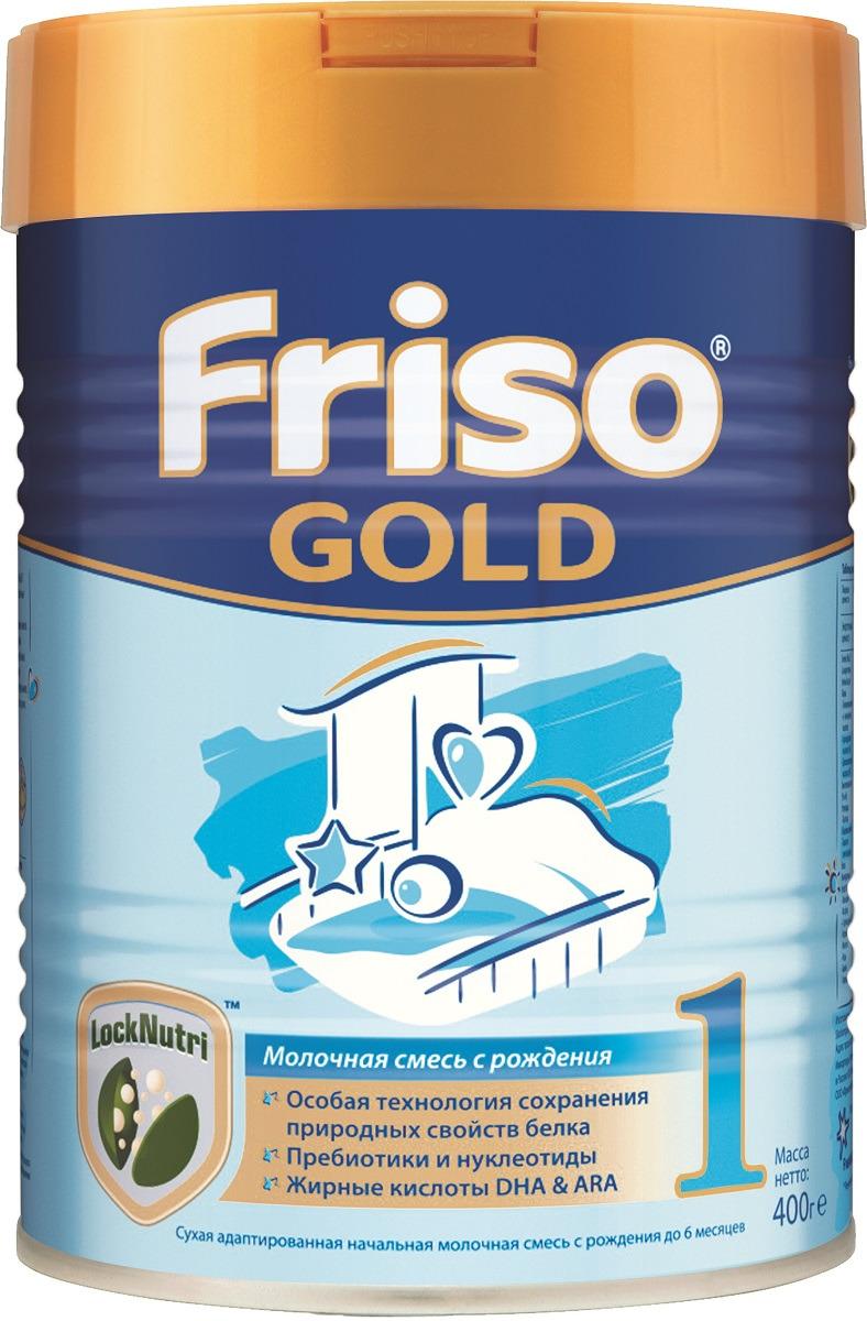 Friso Фрисолак Голд 1 с пребиотиками смесь молочная с 0 месяцев, 400 г заменитель friso фрисолак 1 gold с рождения 900 гр
