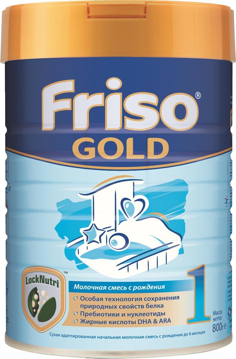 Friso Фрисолак Голд 1 с пребиотиками смесь молочная с 0 месяцев, 800 г заменитель friso фрисолак 1 gold с рождения 900 гр