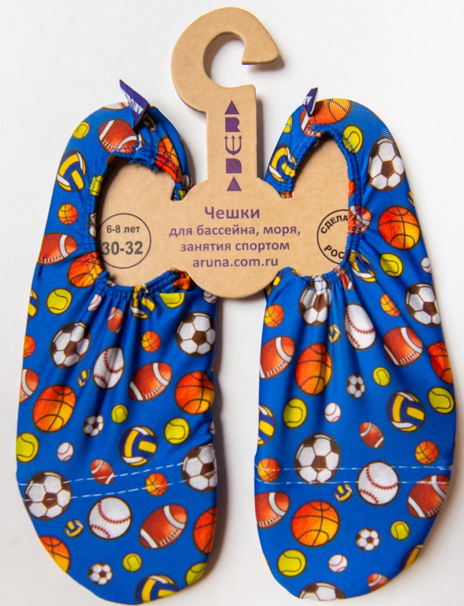 Чешки для мальчика Aruna Мячи, цвет: синий. 58 Мячи. Размер 24/2658 МячиЧешки для бассейна моря, пляжа, занятия спортом с антискользящей подошвой.