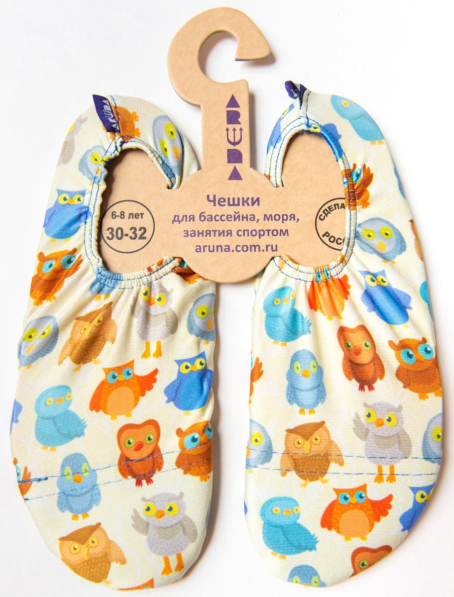 Чешки для девочки Aruna Совы, цвет: бежевый, коричневый. 52 Совы. Размер 24/2652 СовыЧешки для бассейна моря, пляжа, занятия спортом с антискользящей подошвой.