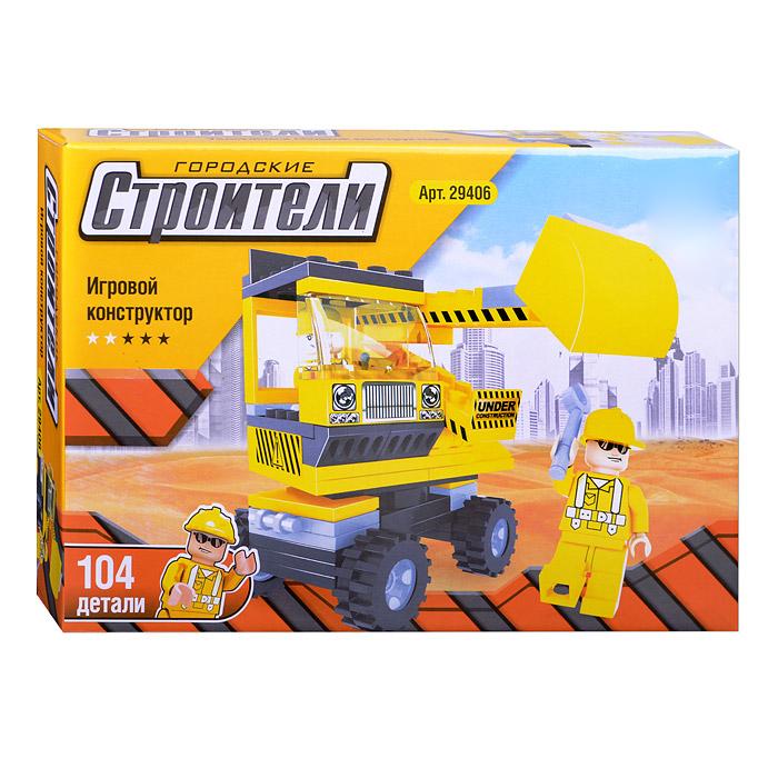 Пластиковый конструктор Ausini 29406