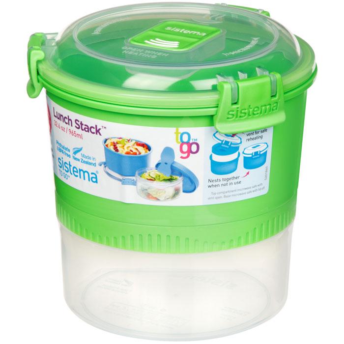 Контейнер пищевой Sistema 21360_Зеленый, зеленый