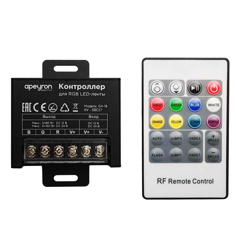 Контроллер управления светом APEYRON electrics 04-19, черный