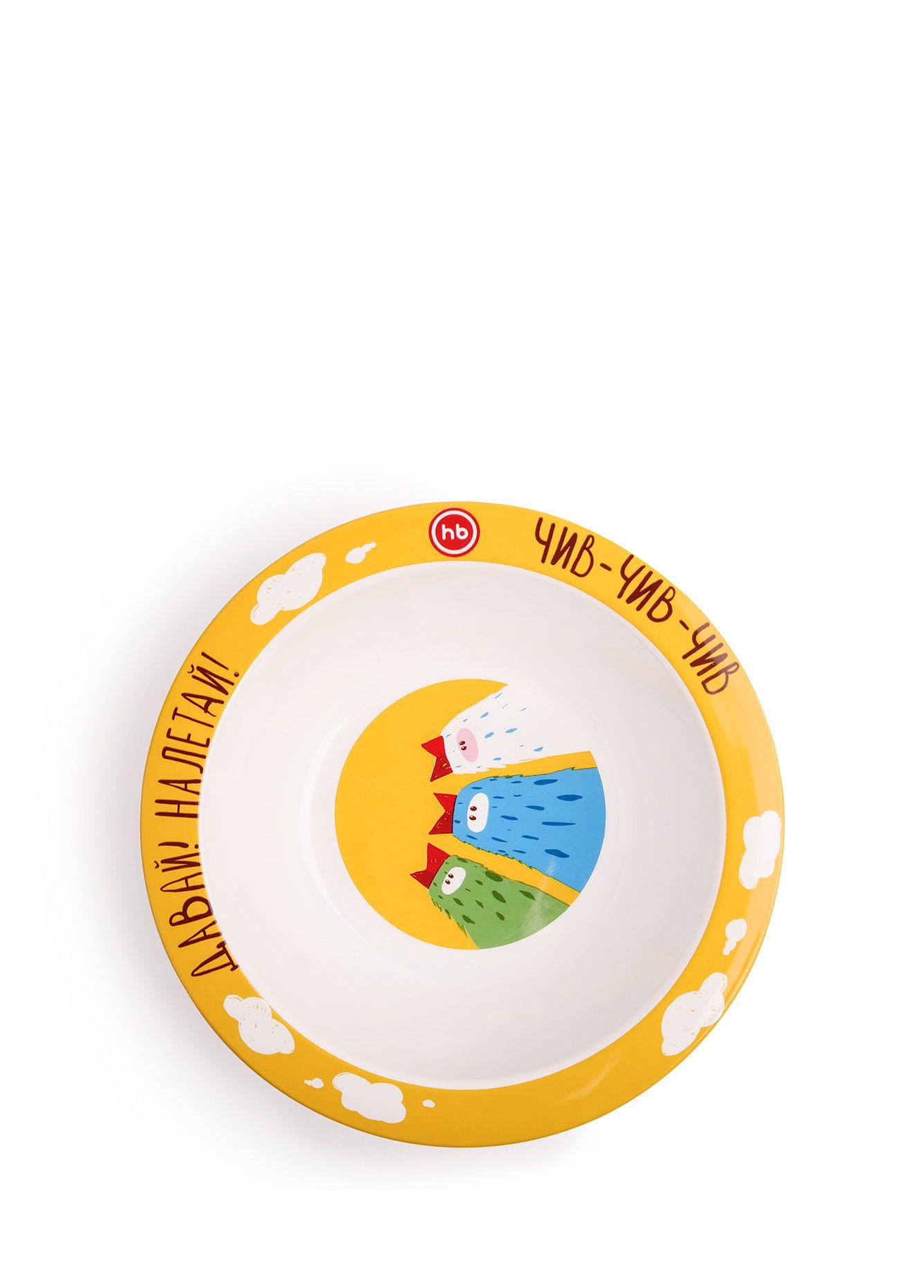 Тарелка Happy Baby 15016, желтый, белый