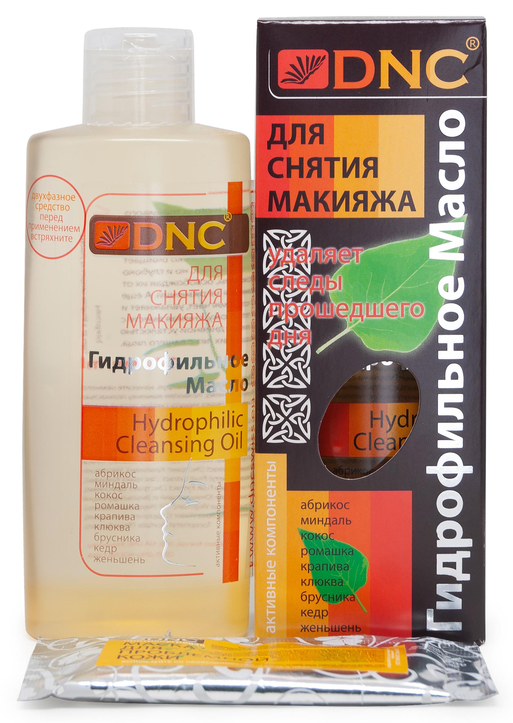 Набор:  DNC Гидрофильное масло 170 мл и Подарок Маска для лица 15 мл DNC