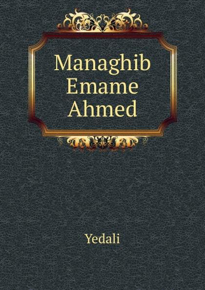 Yedali Managhib Emame Ahmed недорго, оригинальная цена