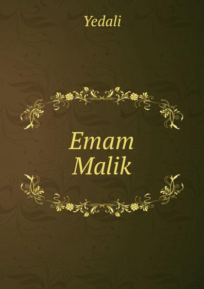 купить Yedali Emam Malik по цене 919 рублей