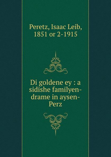Isaac Leib Peretz Di goldene ey кольцо ey 1 r095 ey r095
