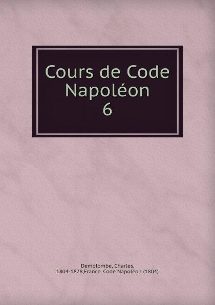 Фото - Charles Demolombe Traite de L.adoption. Cours de Code Napoleon. Livre 1 рюкзак code code co073bwbyzk6
