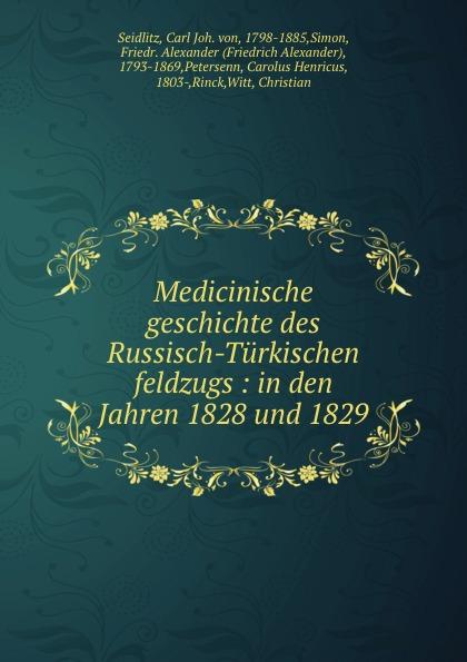 Carl Joh. von Seidlitz Medicinische geschichte des Russisch-Turkischen feldzugs недорго, оригинальная цена