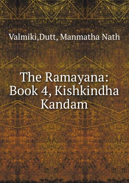 купить Dutt Valmiki The Ramayana по цене 815 рублей