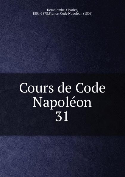 Фото - Charles Demolombe Traite des Engagements. Cours de Code Napoleon. Livre 3 рюкзак code code co073bwbyzk6