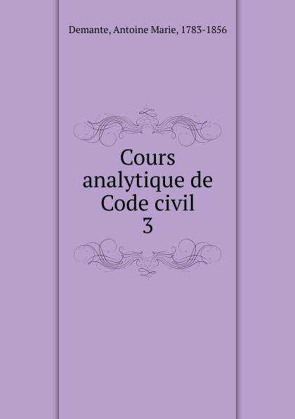 Фото - Antoine Marie Demante Cours analytique de Code civil рюкзак code code co073bwbyzk6