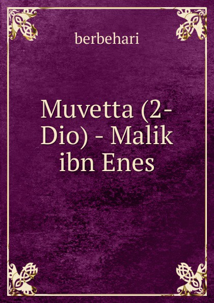купить Muvetta (2-Dio) - Malik ibn Enes по цене 916 рублей