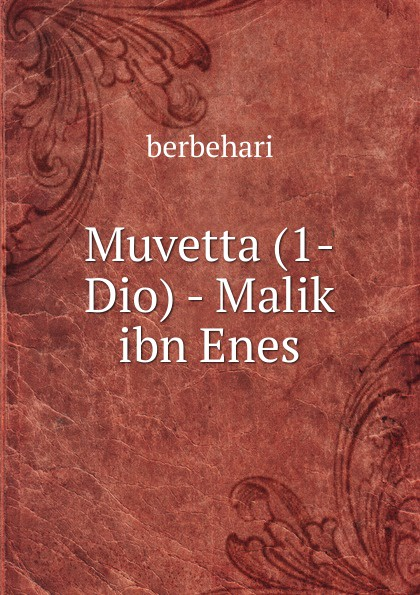 купить Muvetta (1-Dio) - Malik ibn Enes по цене 918 рублей
