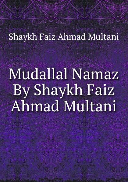 Shaykh Faiz Ahmad Multani Mudallal Namaz By Shaykh Faiz Ahmad Multani shaykh imam abi bakr ahmad al bayhaqi dalail un nubuwwah volume 3