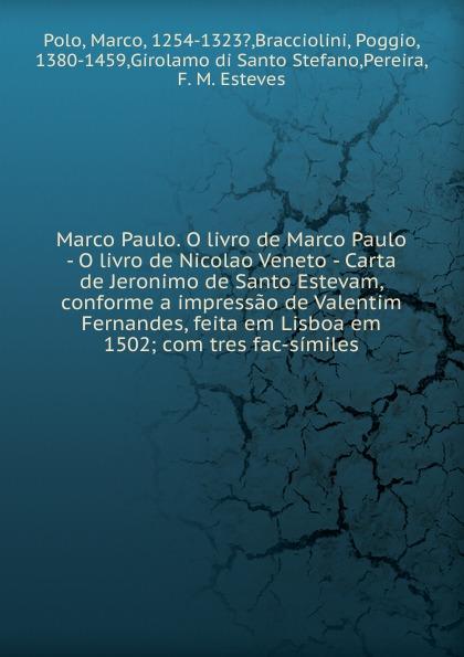 где купить Francisco Maria Estèves Pereira Marco Paulo по лучшей цене