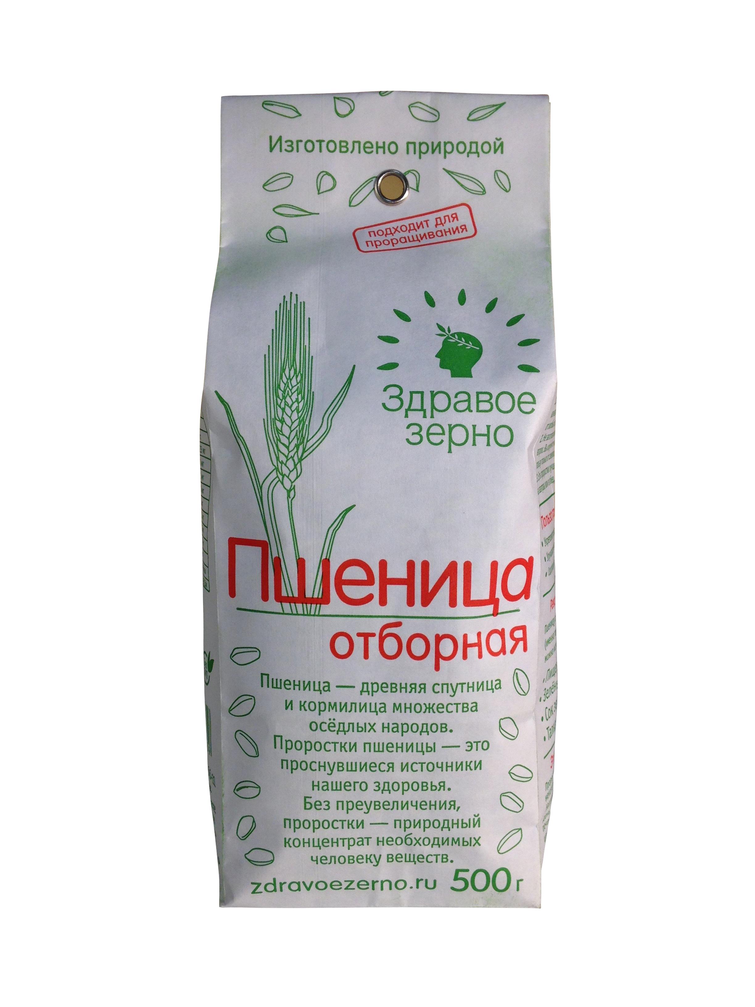 Пшеница отборная Здравое зерно, 500 г