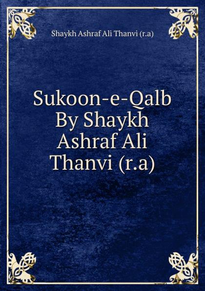 Shaykh Ashraf Ali Thanvi Sukoon-e-Qalb By Shaykh Ashraf Ali Thanvi (r.a)