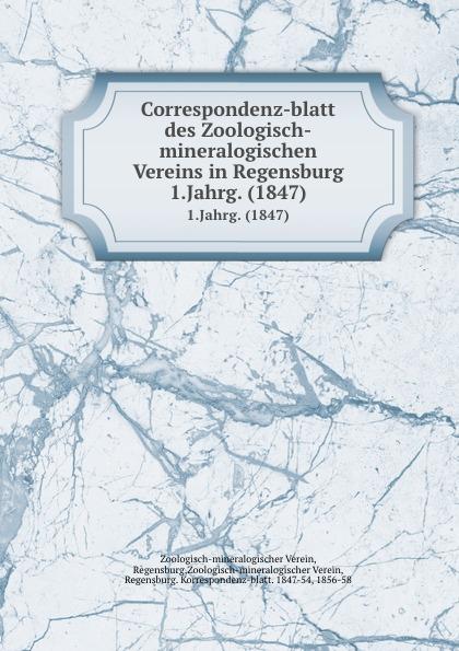 Zoologisch-mineralogischer Verein Correspondenz-blatt des Zoologisch-mineralogischen Vereins in Regensburg цена