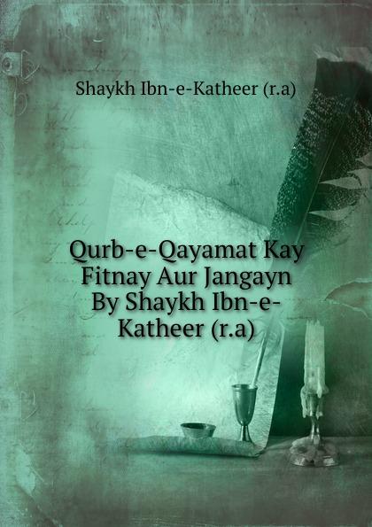 Shaykh Ibn-e-Katheer Qurb-e-Qayamat Kay Fitnay Aur Jangayn By Shaykh Ibn-e-Katheer (r.a) shaykh muhammad sadiq abadi akabir ka maqaam e tawazu