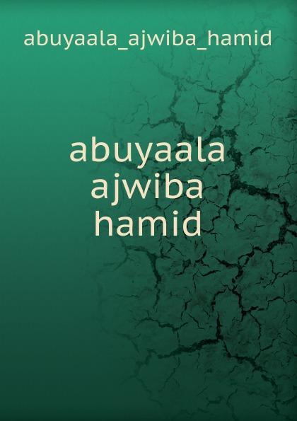 цены на Abuyaala Ajwiba Hamid abuyaala ajwiba hamid  в интернет-магазинах