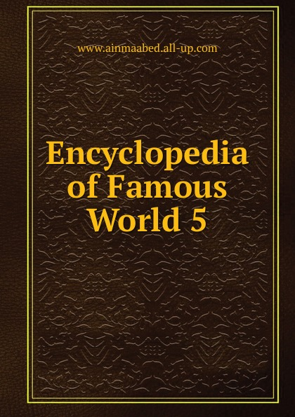 Encyclopedia of Famous World 5 олег есипко world famous roses