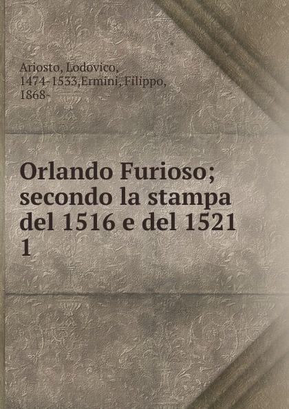 Ariosto Lodovico Orlando Furioso orlando furioso