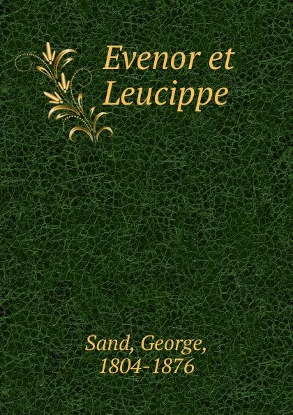 лучшая цена George Sand Les amours de l.age d.or