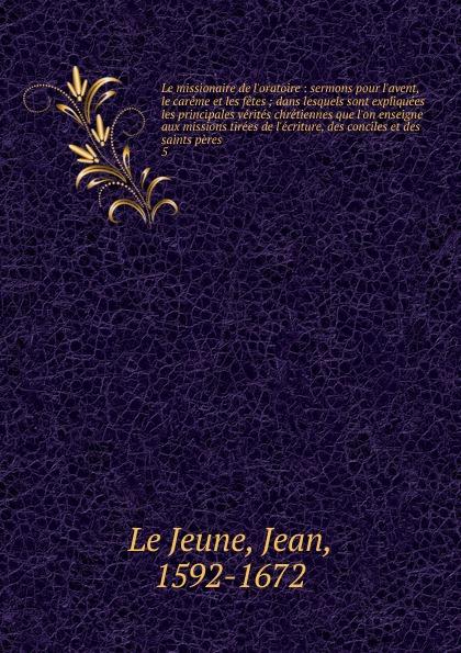 Фото - Jean le Jeune Le missionaire de l.oratoire jean paul gaultier le male