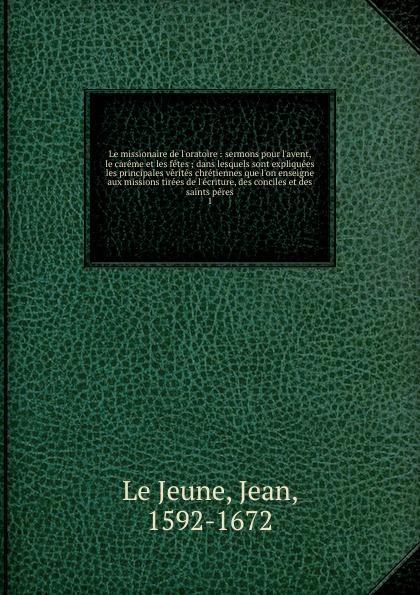 Фото - Jean le Jeune Le missionnaire de l.oratoire. Tome 1 jean paul gaultier le male