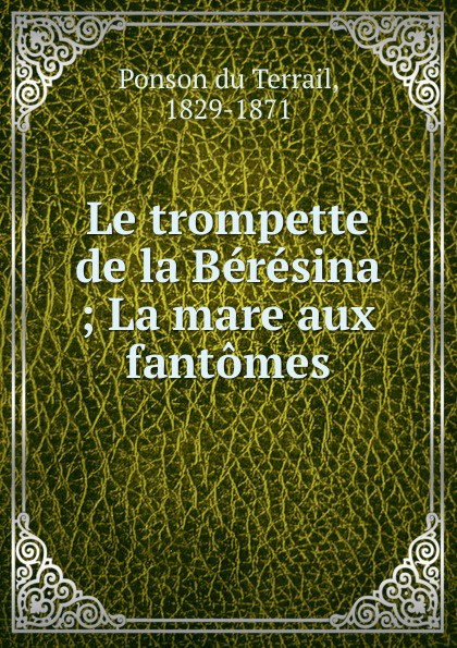 Ponson du Terrail Le trompette de la Beresina недорого