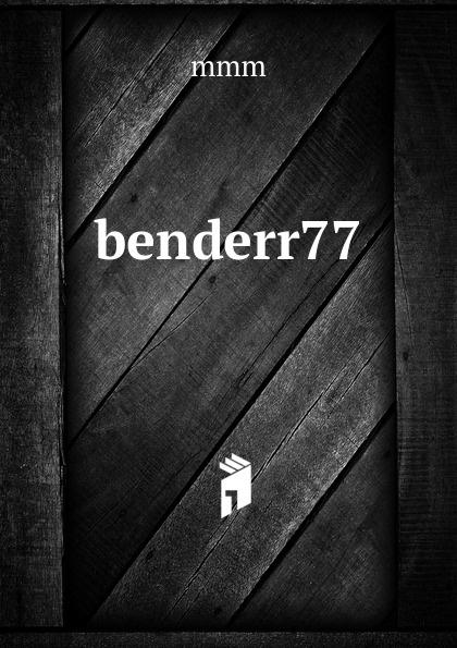 benderr77