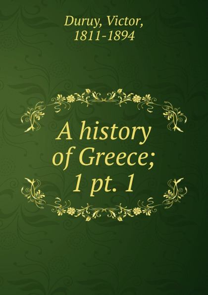 Victor Duruy A history of Greece a smaller history of greece