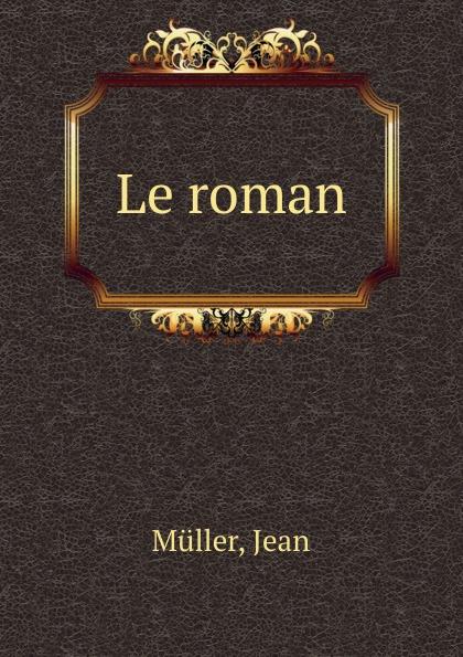 Фото - Jean Müller Le roman jean paul gaultier le male